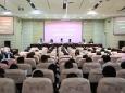 """成都市中西医结合医院召开会议 强调高水平高标准开展""""不忘初心、牢记使命""""主题教育"""