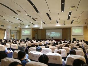 名仕亚洲国际娱乐城邀请杨国斌教授开展加速康复外科(ERAS)专题讲座