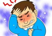 【中西医声】脑壳昏戳戳的,jio耙手软还没胃口,成都的夏天你中招了吗?