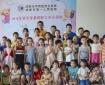 """成都市中西醫結合醫院開展暑期職工親子系列活動之""""邂逅中秋文化"""""""