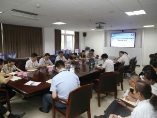 成都市中西医结合医院召开2019年三级公立中医医院绩效考核数据质控专题工作会