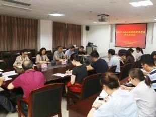 成都市中西医结合医院召开2019年三级公立医院绩效考核数据质控专题工作会