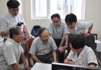 Visit from Japanese TCM Association Delegation