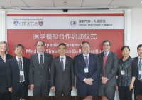 Medical Simulation Collaboration Between CFPH and STRATUS officially kicked off