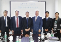 Brigham Health International and Chengdu First People's Hospital Announce MOU to Explore Strategic Collaboration