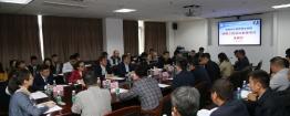 成都市中西医结合医院召开四期工程项目参建单位见面会