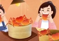"""【中西医声】金秋""""蟹逅""""美味,这几种螃蟹吃不得!吃货必看,建议收藏"""