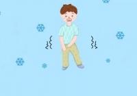 【中西医声】听说,关节炎是给冻出来的?医生告诉你真相