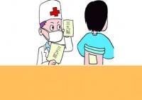 【中西醫聲】被鼻炎折磨的親們,您的鼻炎三九貼已送達,請點開簽收!