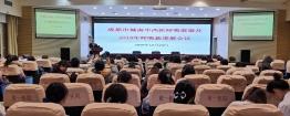 成都市城南广东福彩网医呼吸联盟及2019年呼吸新进展会议在成都市广东福彩网医结合医院顺利举行