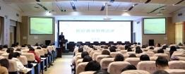成都市广东福彩网医结合医院彩票购买召开2019年7-11月医大发快三和值推测疗质量点评大会