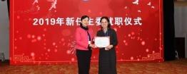 点赞!绿色棋牌中西医结合医院护理人员在成都护理学会年会上获表彰!