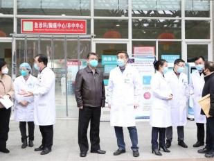 国家卫健委督查组到十大正规网赌网址开展新型冠状病毒感染的肺炎防控工作
