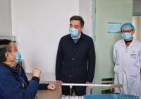 成都市中西医结合医院开展走访慰问援鄂医疗队队员家属活动