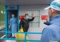 幕后:汉阳方舱医院首批53名患者集体出院,这些你不知道的真相