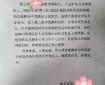 四川首例韩国回蓉人员陈某排除新冠肺炎背后的故事