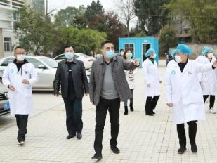赵聪书记调研高新区第三人民医院发热门诊建设情况