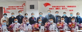 成都中医药大学党委书记刘毅一行到成都市中西医结合医院交流慰问