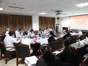 成都市第一人民医院申报2020年成都市卫健委重点学科院内评审工作会顺利召开