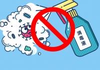 中西医声 | 打假了打假了打假了!这些新冠肺炎相关产品莫要再买了!