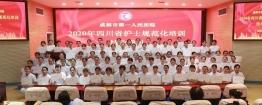 工作动态 | 青春无悔,任重道远!我院成功举办2020年护士规范化培训结业典礼