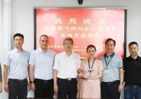 工作动态 | 中国商飞四川分公司到成都市中西医结合医院交流座谈