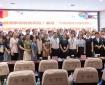 工作动态 | 我院成功举办国家级中医药继续教育项目 《中医护理适宜技术传承与创新应用》