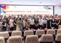 工作动态 | 亚洲通,亚洲通官网成功举办国家级中医药继续教育项目 《中医护理适宜技术传承与创新应用》