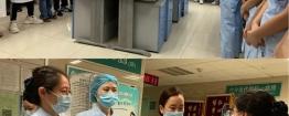 咦,我院全科医学科去哪儿了?