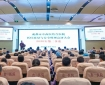 工作动态 | 成都市中西医结合医院召开2020年第二季度医疗质量与安全管理点评大会