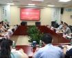 工作动态 | 成都市中西医结合医院召开网格化医联体建设工作会