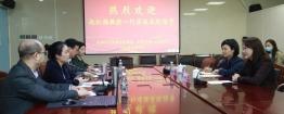 工作动态 | 中国康复医学会呼吸康复专业委员会副主任委员赵红梅教授一行到成都市中西医结合医院交流座谈