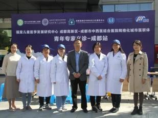 工作动态 | 我院成功举办福棠儿童医学发展研究中心青年专家义诊+教学查房活动!