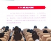 工作动态 | 学习贯彻党的十九届五中全会精神,坚定不移全面推进健康中国建设