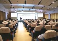 工作动态   成都市中西医结合医院召开2020年第三季度医疗质量与安全管理点评大会