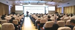 工作动态 | 成都市中西医结合医院召开2020年第三季度医疗质量与安全管理点评大会