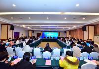 第一届过敏病预防与控制分会成立大会 暨第一届过敏病预防与控制分会学术会议 成功举办