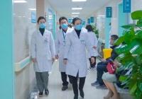 工作动态 | 成都市中西医结合医院开展安全生产大检查
