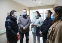 工作动态 | 市卫健委到成都市中西医结合医院调研疫情防控工作开展情况