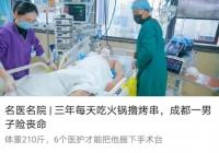 中西医声 | 一顿不吃心慌慌 ,一天不吃力走光,医生:你可能不是爱吃,而是得病了!