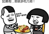 中西医声 | 四川人的命都是火锅给的?医生:这样吃才会更长命
