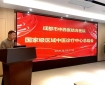 工作动态 | 中医药强院,助力医院差异化发展——成都市第一人民医院召开国家级区域中医诊疗中心建设2020年工作总结会