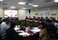 工作动态 | 强化思想自觉、政治自觉、行动自觉,确保《中国共产党党员权利保障条例》在医院落实到位