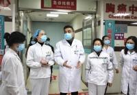 工作动态 | 成都市中西医结合医院开展春节节前医疗质量安全大督查