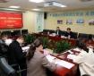 工作动态 | 中共成都市第一人民医院纪律检查委员会召开第二次纪委工作会
