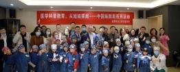中国麻醉周 | 成都市中西医结合医院举行亲子医学科普活动