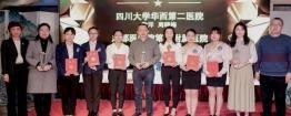 喜讯!我院药师代表队荣获第七届MKM中国药师技能大赛四川省晋级赛二等奖