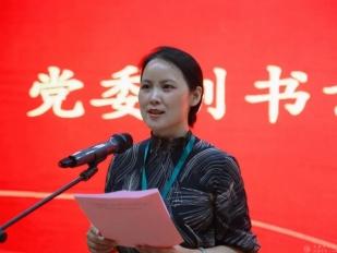 """传承红色基因,创新发展护理!成都市中西医结合医院举行""""5·12""""国际护士节庆祝大会"""
