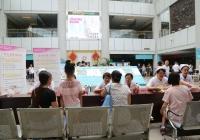 """2017年""""世界母乳喂养周""""成都市第一人民医院为母乳举办大型义诊活动"""