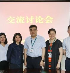 美国培声听力语言中心刘雪曼主任一行到市中西医结合医院考察交流